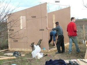 стены бытовки из двп